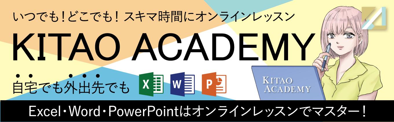 CTPのe-learningでスキマ時間にオンラインレッスン!