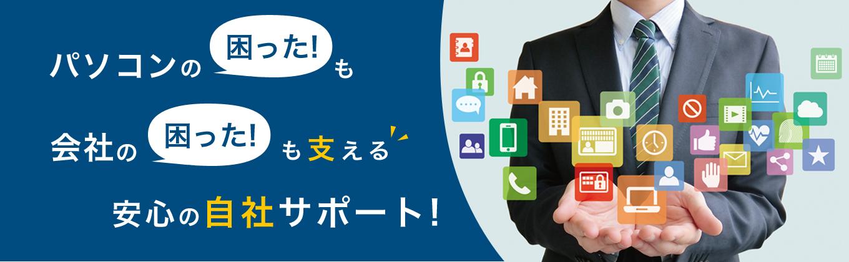 パソコン教室morimoriは、ココだけ知りたい!ゼロから学びたい!ßを叶えるパソコン教室です。